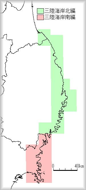 「今昔マップ2」三陸海岸北編・三陸海岸南編を公開しました