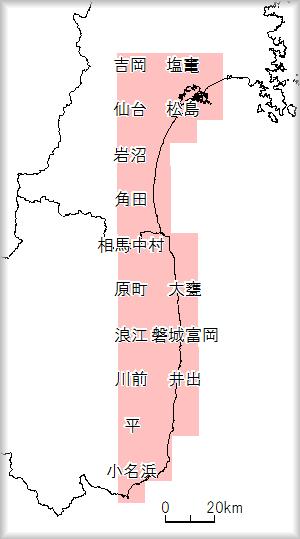 「今昔マップ2」に「仙台〜いわき編」を追加しました